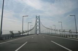 View of the Bridge Directly From the Road