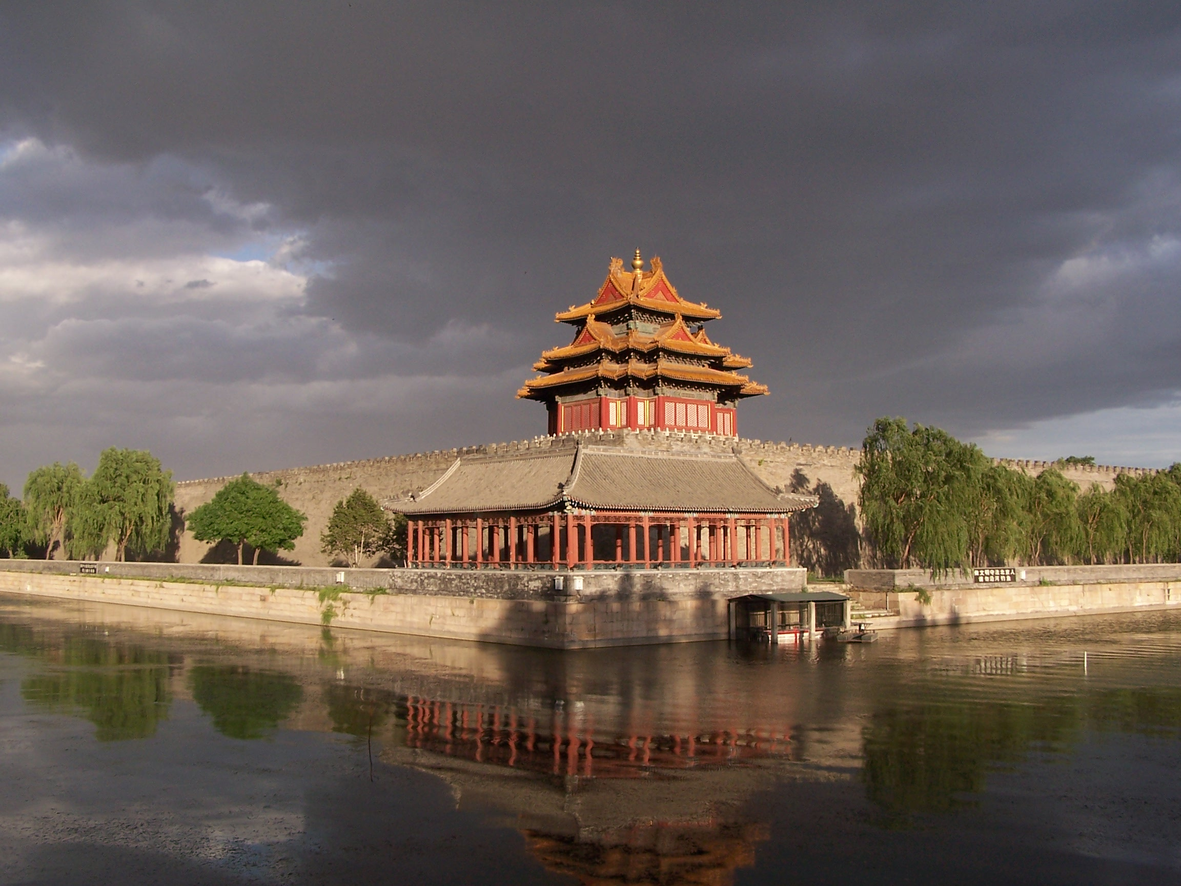 Sunset Of The Forbidden City At Northwest Tower