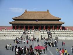 Tai He Dian Main Palace Hall