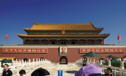 Mao entrance with Tiananmen Square behind