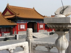 Up close at the Forbidden City