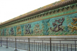 The Nine Dragons Screen in front of the Palace of Tranquil Longevity