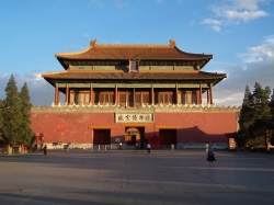 Shenwumen Gate of the Forbidden City in Beijing