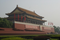 Tiananmen Gate - the Gate of Heavenly Peace