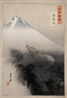 Ukiyo E Print of Mt Fuji From Ogata Gekkos Views of Mt Fuji