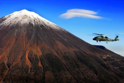 Helicopter near Mount Fuji on Nov. 14, 2007