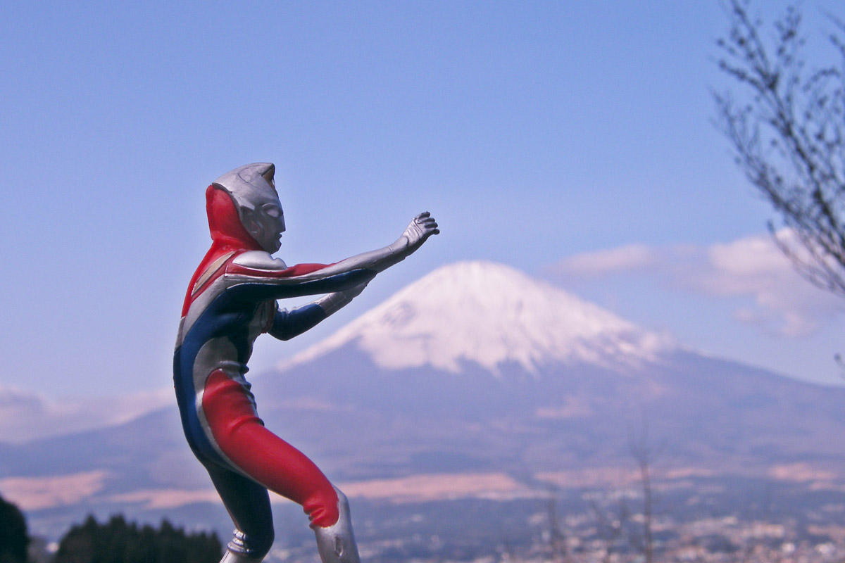 "Mount Fuji Japan  City pictures : The mountain,"" the spotlight says, ""contributes to Japan's ..."