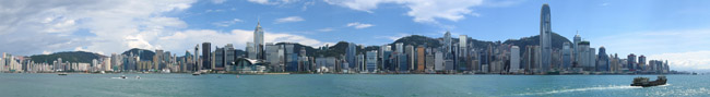 Daytime Panoramic View of Hong Kong Island from the Avenue of Stars in Tsim Sha Tsui