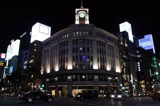 Center Shot of Ginza