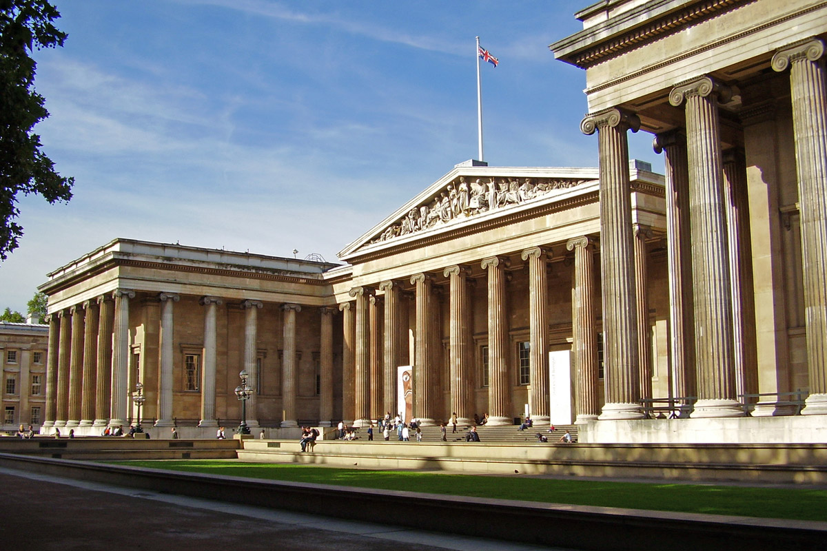 View of the British Museum
