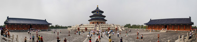 Temple of Heaven Panorama