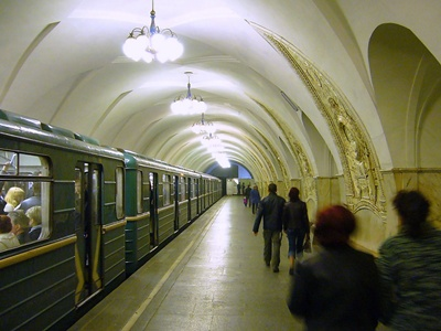 Moscow Metro Station 400