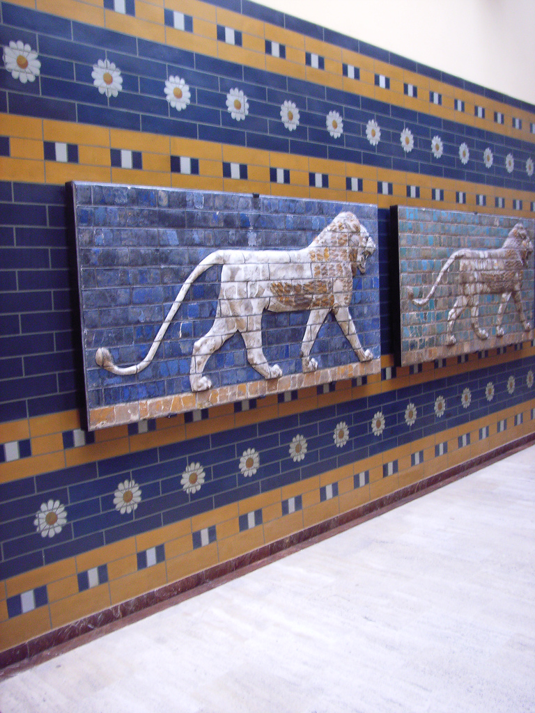 Babylon Baghdad