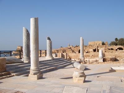 Caesarea 400