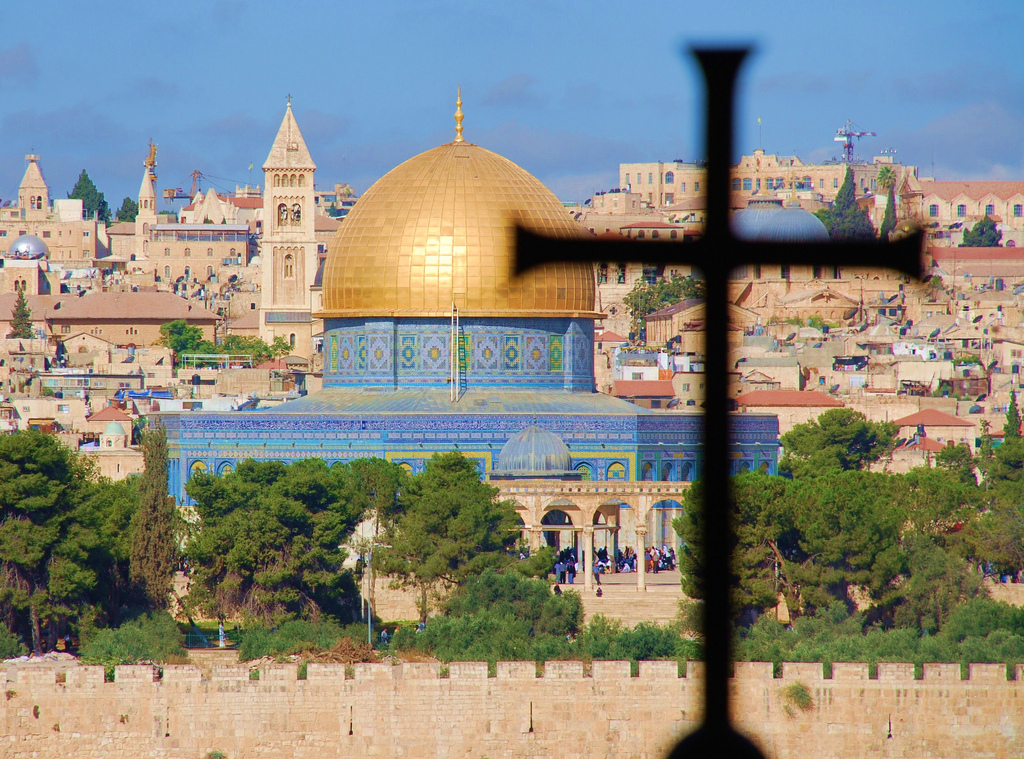 Dome Of The Rock Tourist Information Facts Location