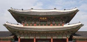 Kyongbok Palace main