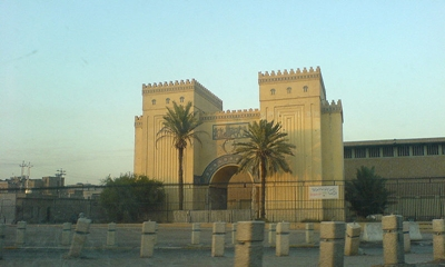 National_Museum_Iraq 400