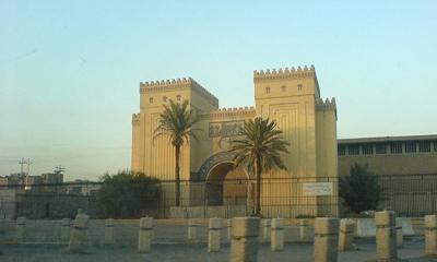 National_Museum_Iraq 400