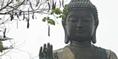 Tian Tan Buddha of Po Lin
