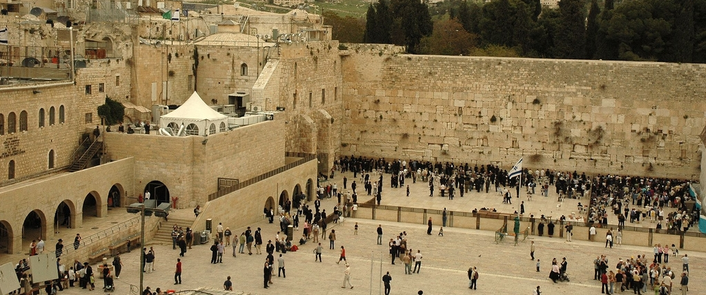 wailing wall western wall tourist information facts