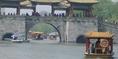 Shouxi Lake