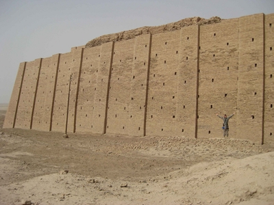 Ziggurat of Ur 400