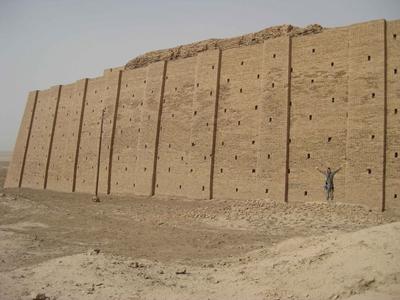 Ziggurat of Ur 400