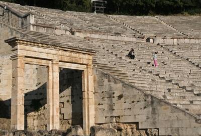 Epidaurus 400