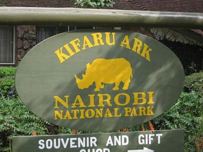 Nairobi 400