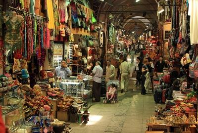 Grand Bazaar 400