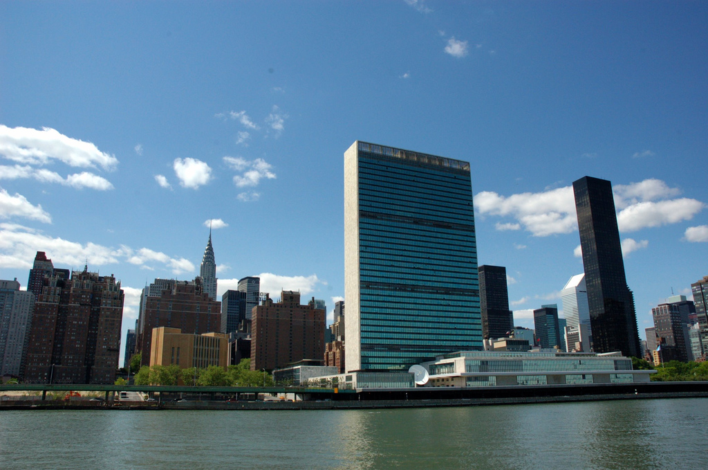 Amazing Photos Of The United Nations Headquarters In New