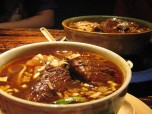 Taiwanese Soups