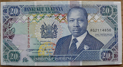 Riyal to kenyan shillings today
