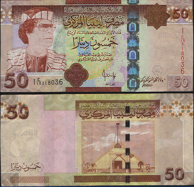 Top 10 Highest Currencies in Africa (2020 ... |Libyan Dinar