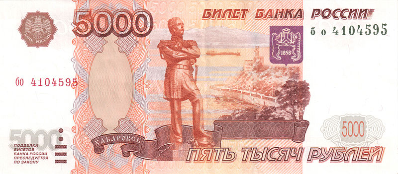 Ruble is the currency used by the russian federation and belarus