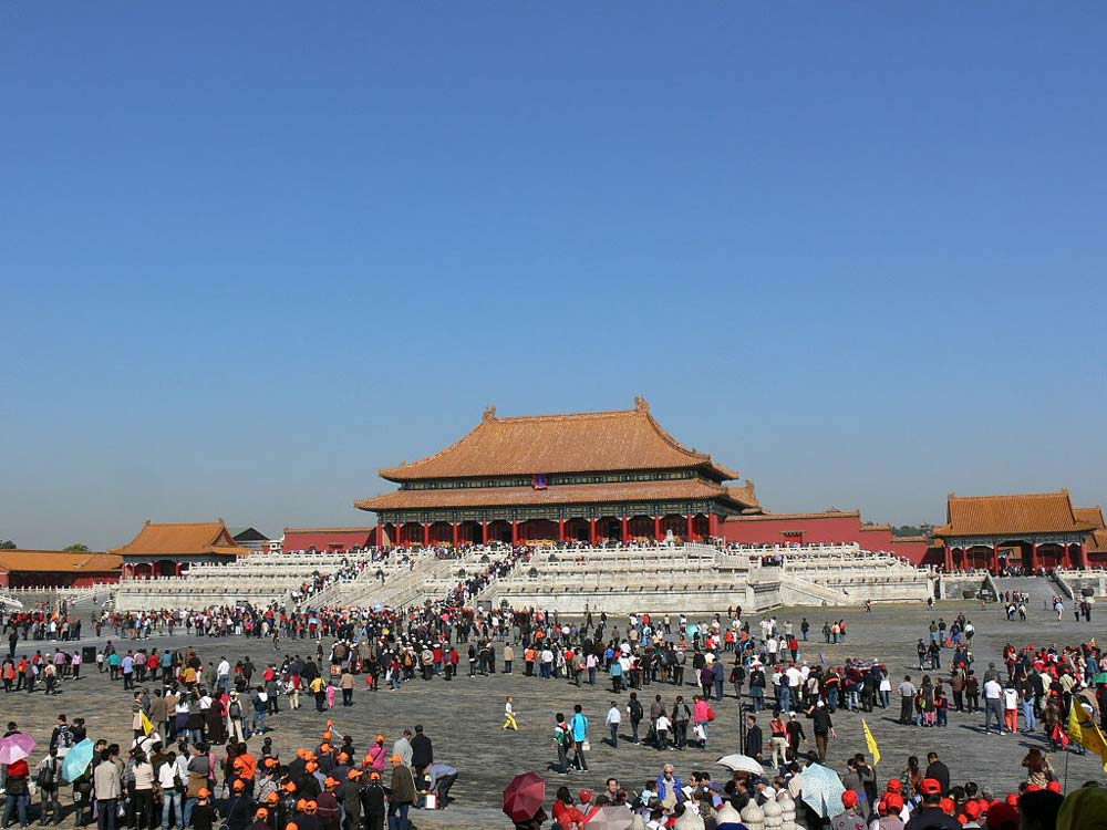 an overview of the forbidden city during the reign of the ming and the qing dynasty Ming dynasty 1368–1644 qing  and the establishment of the forbidden city in beijing during the first quarter of the 15th century the ming dynasty is, for many .