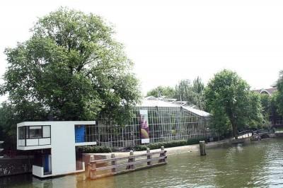 Hortus botanicus riverfront entrance