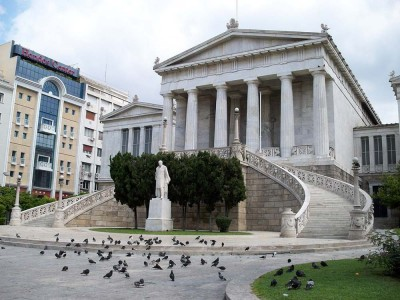 national-library-of-greece