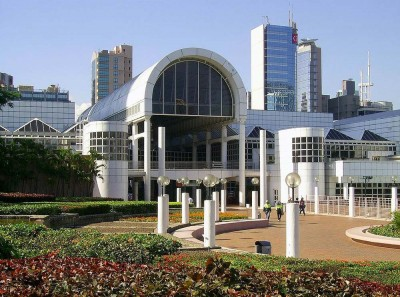 Kowloon-Park