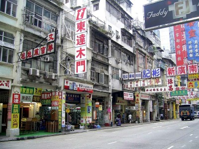 Mongkok-photo