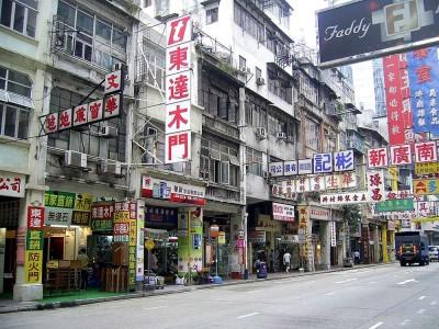 Mongkok-photo