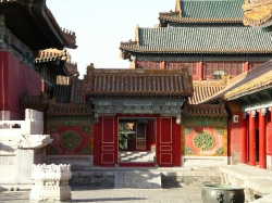 One of the courtyard in the Forbidden City