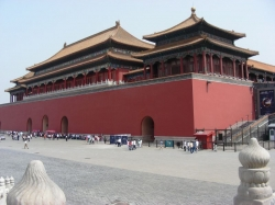 The side wall at the Forbidden City