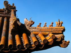 Roof of a Building at the Forbidden City