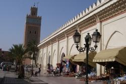 Marrakech Public Square Up Close