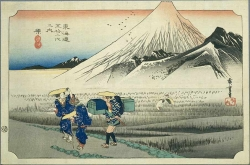 Mount Fuji View From Harajuku Part of the Fifty Three Stations of Tokaido Series - Published 1850 by Hiroshige
