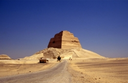 Collasped Meidum Pyramid First Attemp by Snefru, built in 2600 B.C. 306 Feet