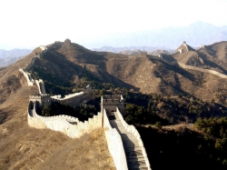 Long and Amazing View of the Great Wall