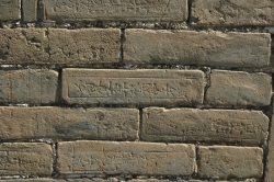 Bricks of The Wall With Date and the Code from the Armies That Made Them