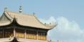 Jiayuguan Fort